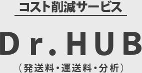 Dr.HUB
