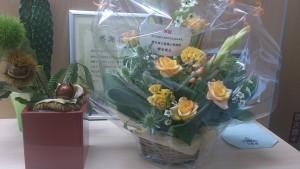 設立記念お花